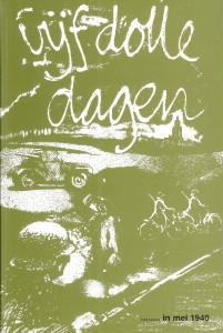 1984 Studies uit Bergen op Zoom V