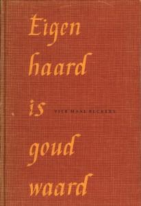Het jubileumboekje met 4 essays van Huizinga (Vier maal Beckers) bevat tevens een compacte, doch gedetailleerde geschiedschrijving van Hubertus Beckers en diens fabriek