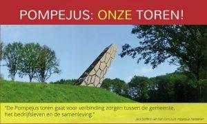 De website Pompejus biedt meer informatie over de toren die nu wordt gerealiseerd