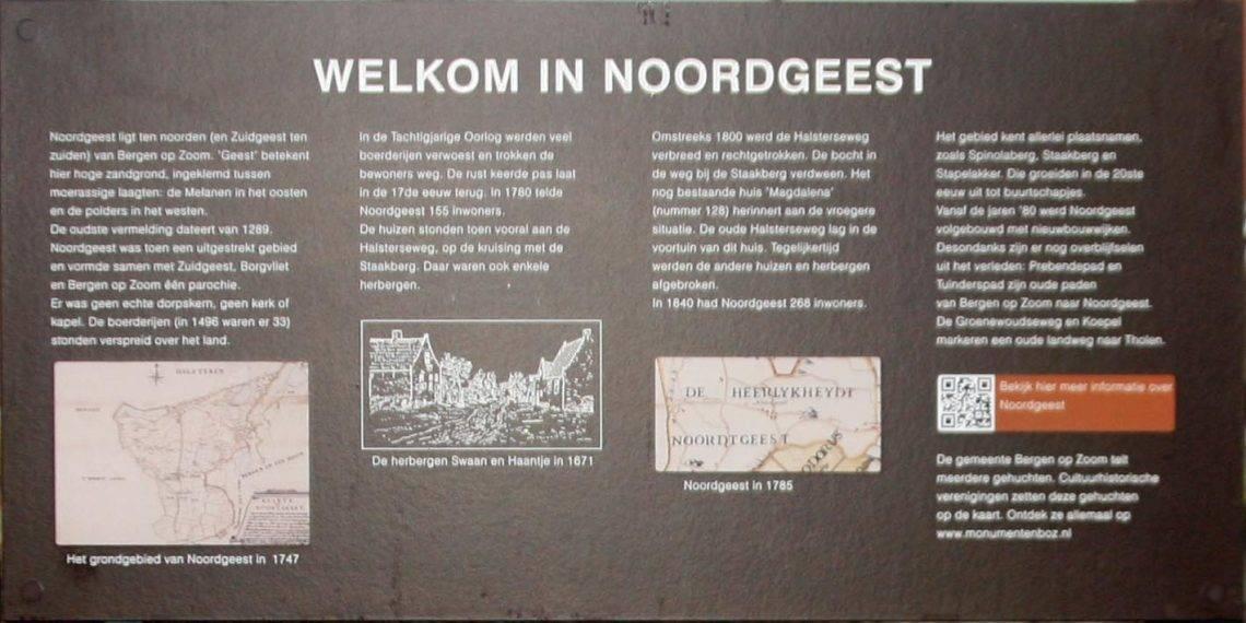 Het bord is op 19 december 2016 als eerste in een reeks onthuld door wethouder Patrick van der Velden.